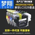 4PK Совместимость lc3329 lc3317 картридж для брата mfc-j6730dw/mfcj6930dw принтера