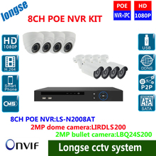 8CH 1080P POE NVR kit, 48V real POE NVR 4pcs outdoor 1080p ip camera ,4pcs 2.0mp 3.6mm dome camera Onvif p2p cctv system kit