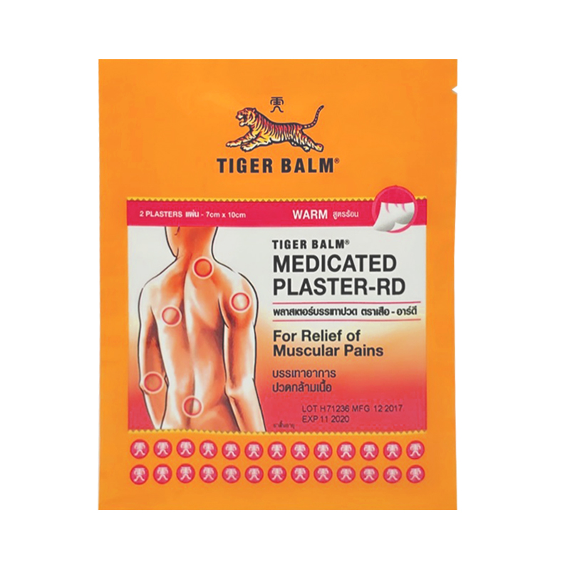 2pcs Tiger Balm Patch Plaster Tiegao Warm Medicated Pain Relief Plaster Muscular Aches
