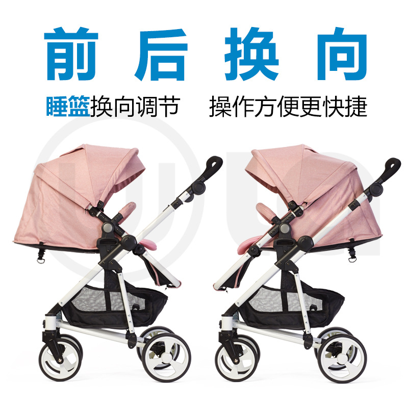 Wla Baby Stroller Is Light And High Landscape, Four Wheels Can Sit stroller for dolls
