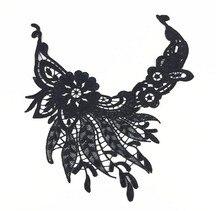 1 PC venda quente tecido vestido de noiva acessórios DIY Sew pano de renda remendo decorativo colar 23 cm * 34 cm bordado Lace Applique