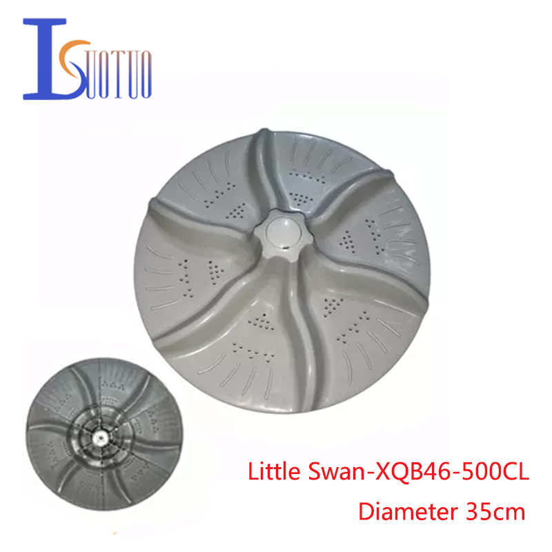 Little Swan Washing Machine Xqb46-500cl Water Cube Water Wave Wheel Chassis 32.5cm 11 Teeths Home Appliance Parts