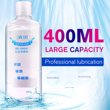 Qing Qi 400ml Lubricant For Sex Silk Touch Water Based Lubricant Oil Sexual Anal For Couple Adult Masturbation Gay Toy