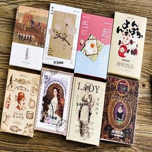 Image 5 - 4 упаковки/лот оригинальная Коробочная открытка s винтажные марки креативный DIY подарок на день рождения открытка и поздравительная открытка