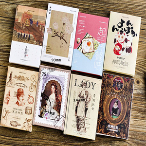 Image 5 - 4packs/lot Original Boxed Postcards Vintage Stamps Creative DIY Birthday Gift Postcard  And For Greeting Card