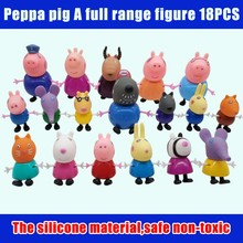 pig toys 18PCS A full range pig Toys PVC Action Figures Family Member Pig Toy Juguetes Baby Kid Birthday Gift brinquedo