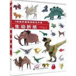 Pedaço de Papel Dobrado 1 Artwork Simples Dobradura Origami Enciclopédia Guia Livro Artesanal Origami Livro