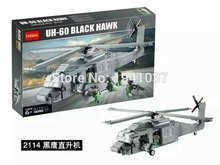 Decool 2114 562Pcs Building Blocks Military Minifigures UH-60 BLACK HAWK Plane Airplane Helicopter Bricks Blocks Children Toys