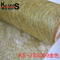 Engineering Wired Glass Partition Golden Wire Silk Wire Clip Yun Materials Manufacturers Selling