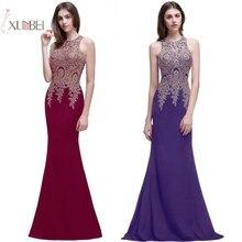 Купить с кэшбэком 2019 Elegant Purple Burgundy Long Bridesmaid Dresses Mermaid Plus Size Wedding Guest Party Dress robe demoiselle d'honneur
