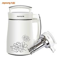 Joyoung бытовой Soymilk Maker автоматический Электрический универсальный соевое молоко машина сок, рис приспособление для приготовления пасты 1300 мл