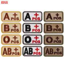3D Gray Black Military Blood NEG POS Embroidered Tactical Patch Hook& Loop Embroidery Fabric Badges DIY For Clothes PATCH