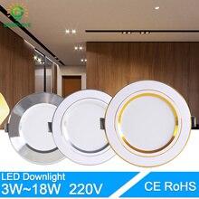 Потолочный светильник 3 Вт 5 Вт 9 Вт 12 Вт 15 Вт 18 Вт точечный светодиодный светильник AC 220 В золотистый, серебристый, белый ультратонкий алюминиевый круглый встраиваемый Светодиодный точечный светильник