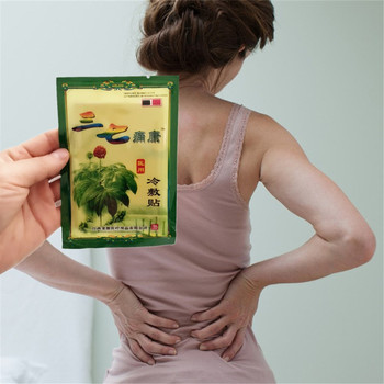 Chinese Medicines Notoginseng Essential Oil Balm Self heating Analgesic Patches for Arthritis Pain Killer Far infrared Plasters Essential Oil