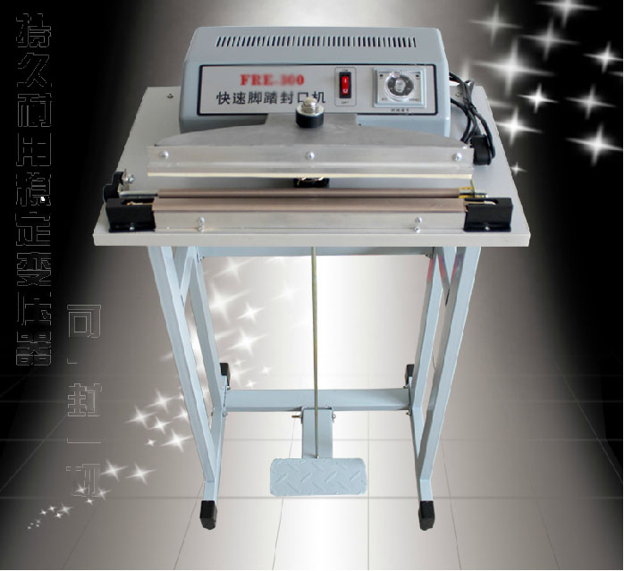 Foot sealer 700/800/900mm pedal sealer, impulse sealing machine, aluminum bag sealer tools plastic of PP,PE packaging machine