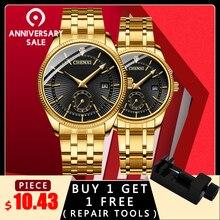 CHENXI Горячая Мода креативные женские часы для мужчин кварцевые часы золотой влюбленных наручные Роскошные Брендовые Часы relojes hombre