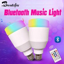 12W E27 RGB LED Lamp with Sound Box Bluetooth Speaker lampada com caixa de som Music Bulb Lamp Color Changing Light