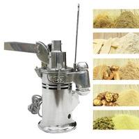 220V 1000W Herb Mill Grinder Grinding Pulverizer Hammer 10 20kg Hour Crusher Food Processor Grinder Machine