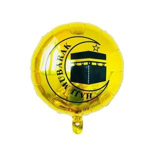 Image 3 - 18 inch Round Eid Mubarak Foil Balloons Hajj Mubarak Decorations Star Moon Helium balloon Ramadan Kareem Eid Al Fitr Supplies
