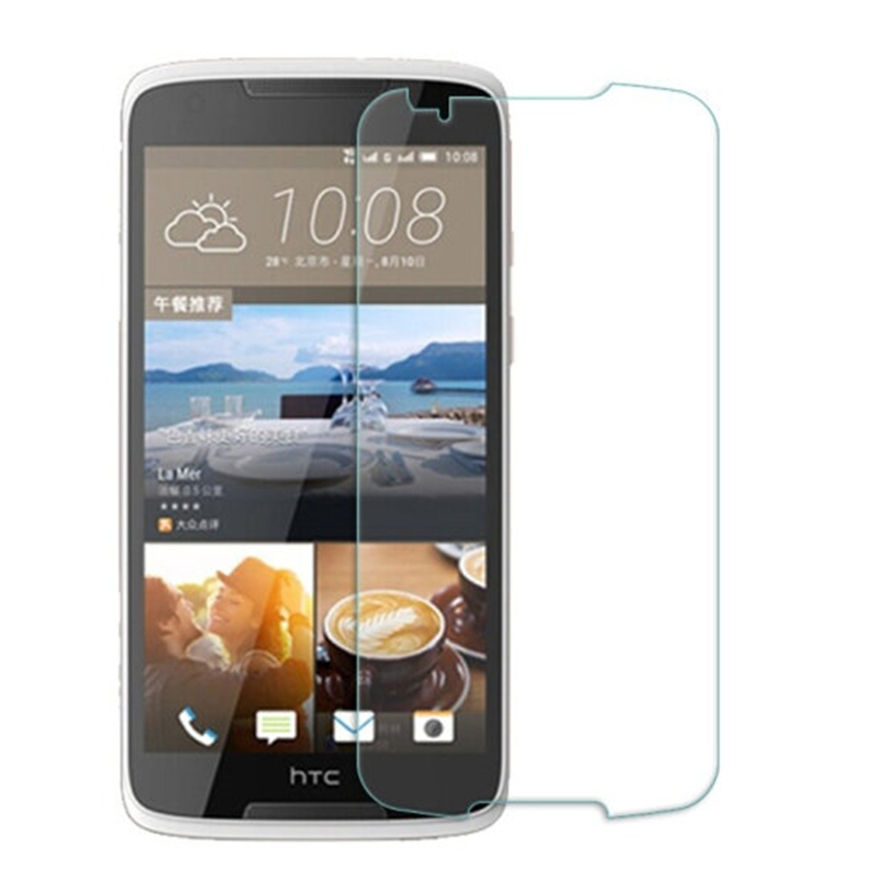 For HTC Desire 828 828w Dual SIM Screen Protector 9H Toughened Protective Film Guard Premium Tempered Glass
