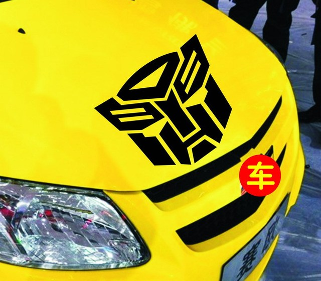 2015 Transformers Special Offer Head Automobiles Car Styling Accessories Front Hood Stickers Autobot Logo Covers Sticker