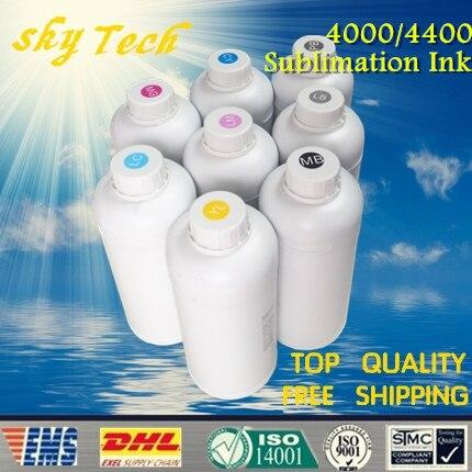 Sublimācijas tinte plašam formātam Epson 4000, Epson 4400. augstas - Biroja elektronika