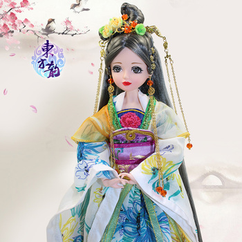 Fortune days doll East Charm princess Diau Charn, including clothes, stand and box, 35cm
