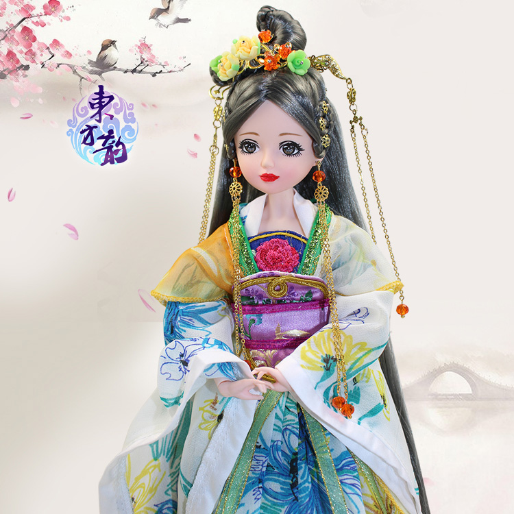 Fortune days doll East Charm princess Diau Charn, including clothes, stand and box, 35cm цена и фото