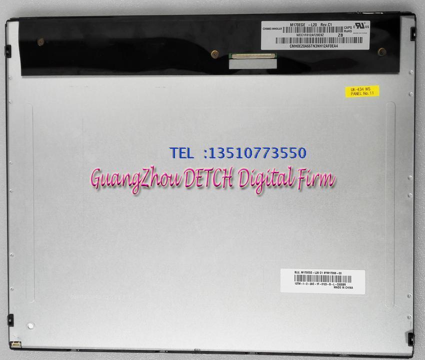 M170EGE-L20 17-inch LEDHD LCD screen 6P Jack 1280*1024
