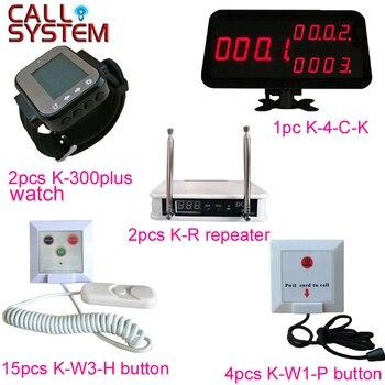 Ycall llamada de servicio al paciente transmisor inalámbrico enfermera sistema de llamada