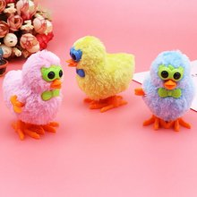 1 Pc Glasses Plush Chick Toy Clockwork Toy Plush Chick Cute Toys Baby Children Plush Toys Random Color(China)