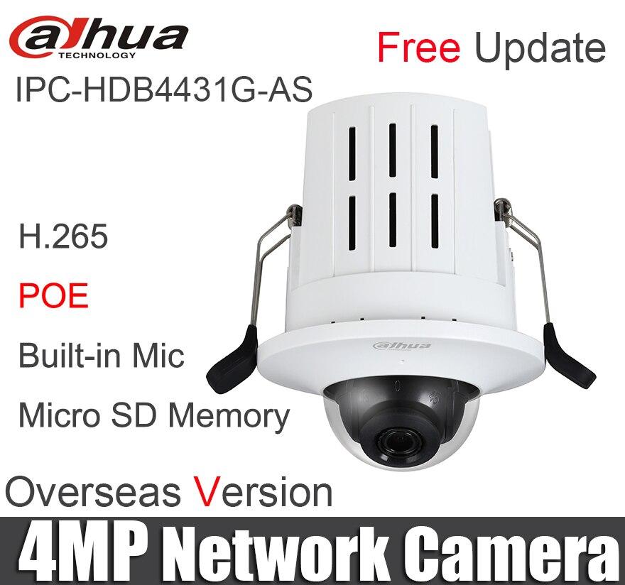 Hikvision OEM DS-2CD2E20F-W 2.8mm Wi-Fi IP 1080P 2MP PoE Recessed Dome