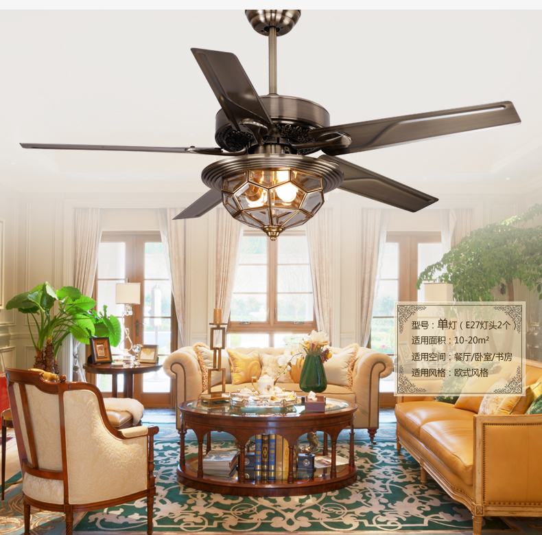 Ceiling Fan Light Living Room Antique Dining Room Fans: Antique Copper Chandelier Fan Light Simple Fashion 48inch
