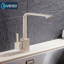 Everso кухонный кран латунь смеситель для кухни нажмите Кухонная мойка кран питьевой воды кран фильтр для воды
