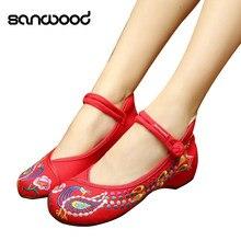 4530a70e Nuevos zapatos planos con bordado de flores Fénix estilo Pekín antiguo  chino para mujer(China