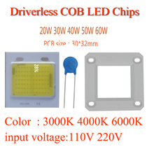 50pcs 220V Driverless ceramic cob module chips 20W 30W 50W high power led PCB assemble floodlights source/beads triac dimmable