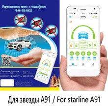 Starline A91 GSM мобильный телефон управления автомобиля GPS автомобиля двухстороннее противоугонное устройство обновления gsm gps для Starline A91 брелок сигнализации