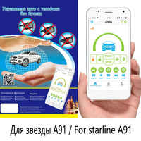 Starline A91 GSM Mobile phone control car GPS car two-way anti-theft device upgrade gsm gps For Starline A91 Keychain Alarm