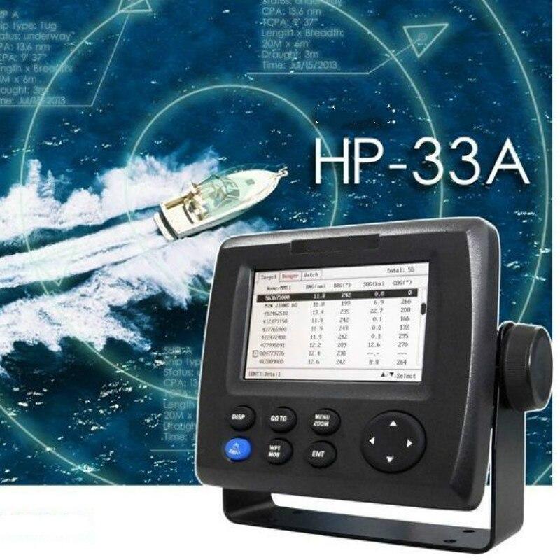 4.3 LCD Classe B Transpondeur AIS Combo Haute Marine GPS Navigator pour Filet De Pêche Bouée Visuelle et Audio Alarme de Collision
