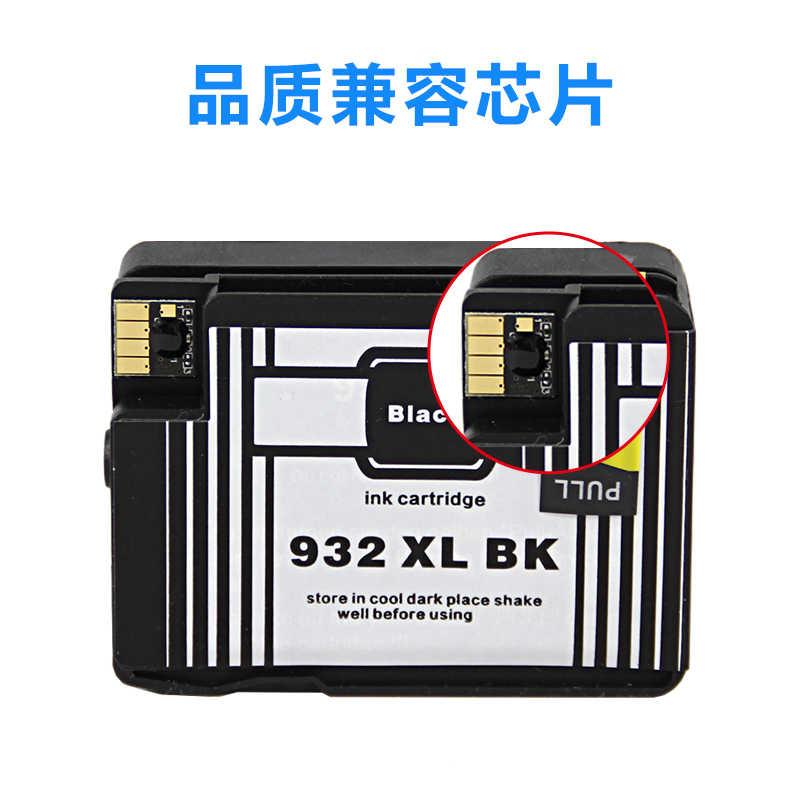 Befon 932XL 933XL خراطيش استبدال ل HP932 HP933 HP 932 933 خرطوشة الحبر ل Officejet 6100 6600 6700 7110 7612 7612