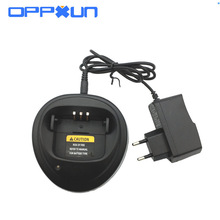 Walkie Charger For gp3688