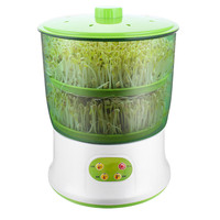 1pcs Bean Sprout Growing Machine 220V Intelligence Home Use Large Capacity Automatic Bean Sprouts Machine Garden