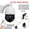 IP66 наружная сеть 5MP HD Автоматическое отслеживание PTZ камера H.265 POE IR высокоскоростная купольная ip-камера 30X зум Обнаружение движения ONVIF P2P