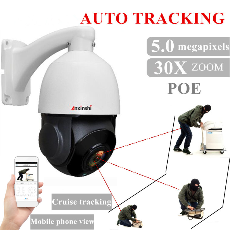 IP66 Outdoor Network 5MP HD Auto Tracking PTZ Camera H.265 POE IR High Speed Dome IP Camera 30X ZOOM Motion Detection Onvif P2P
