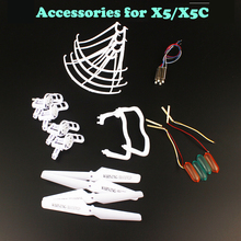 Free shipping X5C X5 Explorers 6AXIS 4CH UFO RC Quadcopter Helicopter Spare Parts Full Set Replacements Accessories FSWB