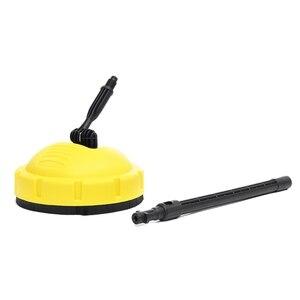 Image 2 - جهاز تنظيف يعمل بالضغط العالي منظف أسطح دوارة لأجهزة التنظيف Karcher K Series K2 K3 K4