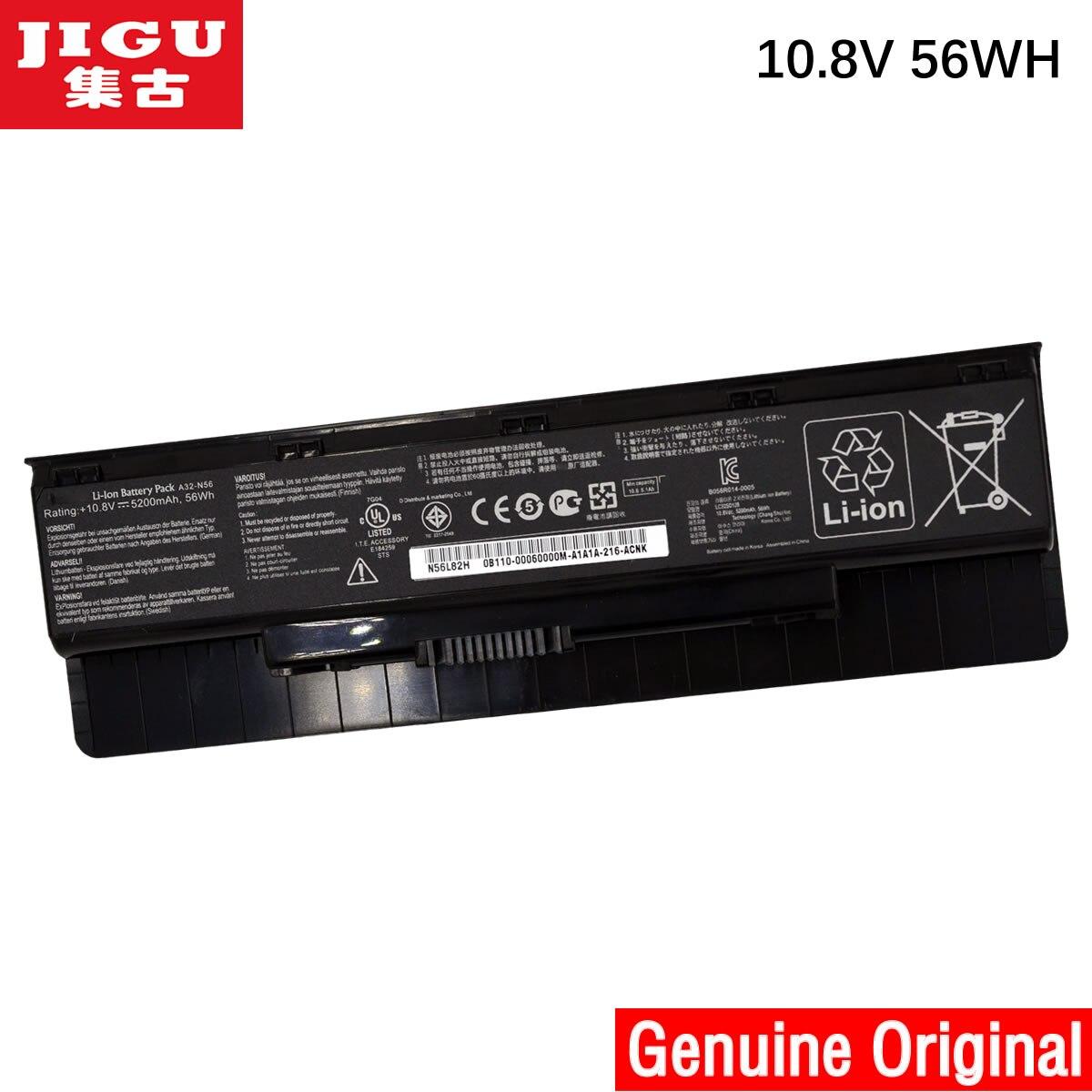 JIGU laptop battery FOR ASUS N56DP N56L82H N56V N56VJ N56VM N56VV N56VZ N76 N76V N76VJ N76VM N76VZ russian laptop keyboard for asus n56 n56v n76 n76v n76vb n76vj n76vm n76vz u500vz n56vv n56vz u500vz u500 u500v silver backlight
