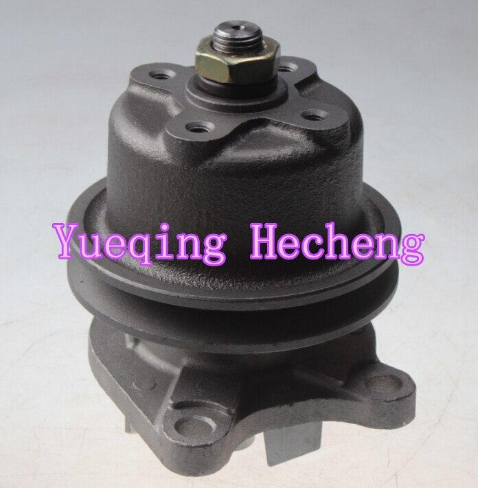 Water Pump 15321-73030 Fit for L245DT L245F L345 L345DTWater Pump 15321-73030 Fit for L245DT L245F L345 L345DT