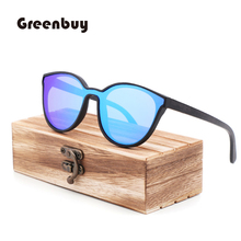 New high-grade bamboo and wood glasses, PC frame integral mirror, fashionable mens Sunglasses
