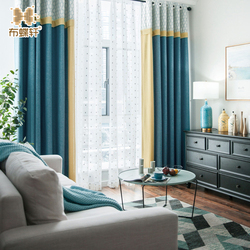 2018 New Modern Mediterranean Yellow Blue Stitching Luxurious Curtains for Living Room Bedroom Embroidery White Tulle